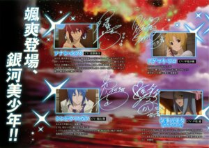 Rating: Safe Score: 0 Tags: agemaki_wako kita_no_miko shindou_sugata star_driver tsunashi_takuto User: Aurelia