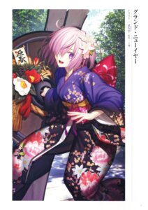 Rating: Questionable Score: 13 Tags: fate/grand_order kimono mash_kyrielight takeuchi_takashi User: Radioactive