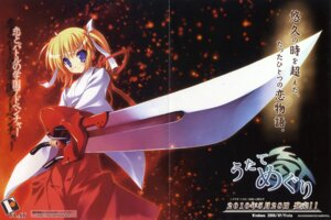 Rating: Safe Score: 10 Tags: bleed_through crease flat kannagi_kotoko miko onsoku_zekuu sword utatemeguri User: Share