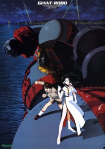 Rating: Safe Score: 2 Tags: giant_robo ginrei mecha User: Radioactive