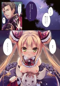 Rating: Questionable Score: 29 Tags: breasts dress loli nipples no_bra rubi-sama rubi-sama_wo_agameru_kai shadowverse User: Twinsenzw