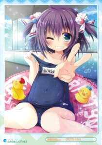 Rating: Questionable Score: 71 Tags: cameltoe loli pikopiko_guramu school_swimsuit swimsuits undressing User: Twinsenzw
