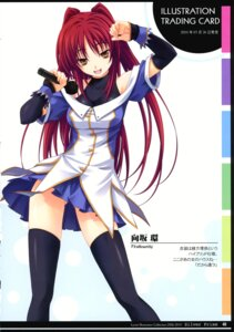 Rating: Safe Score: 44 Tags: cosplay kousaka_tamaki lycée miyama-zero stray_moon thighhighs to_heart_(series) to_heart_2 white_album User: blooregardo