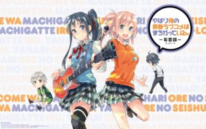 Rating: Questionable Score: 15 Tags: guitar hikigaya_hachiman kazuki_rechi seifuku tagme thighhighs wallpaper yahari_ore_no_seishun_lovecome_wa_machigatteiru. yuigahama_yui yukinoshita_yukino User: Korino