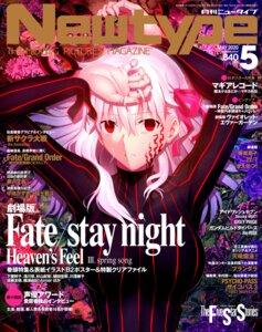 Rating: Safe Score: 4 Tags: dark_sakura fate/grand_order fate/stay_night_heaven's_feel matou_sakura tagme tattoo User: Saturn_V