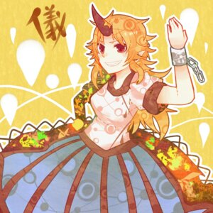 Rating: Safe Score: 1 Tags: hoshiguma_yuugi itomugi-kun pointy_ears touhou User: itsu-chan