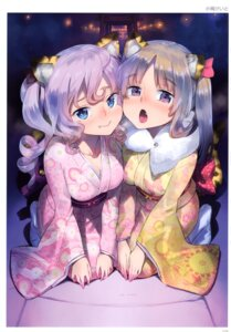 Rating: Questionable Score: 7 Tags: animal_ears cleavage kimono koume_keito tail toranoana User: kiyoe