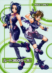 Rating: Safe Score: 9 Tags: akizuki_ritsuko bike_shorts cleavage devil dress hida_tatsuo horns junpuu_manpan-dou megane miura_azusa see_through the_idolm@ster thighhighs wings User: cheese