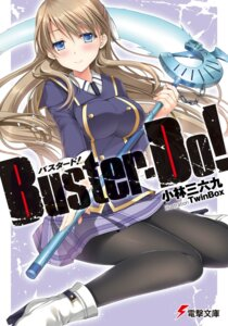 Rating: Safe Score: 19 Tags: buster-do! heels pantyhose seifuku twinbox weapon User: saemonnokami