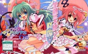 Rating: Safe Score: 8 Tags: akihime_sumomo croix dress ibe_yukiko nanatsuiro_drops neko satsuki_julirsia thighhighs yuki-chan User: vita