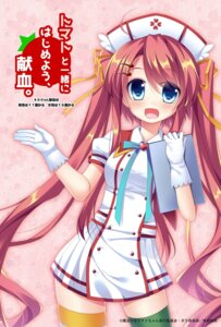 Rating: Safe Score: 15 Tags: mahou_shoujo_tomato-chan misaki_tomato nurse tamaki_rina thighhighs User: saemonnokami