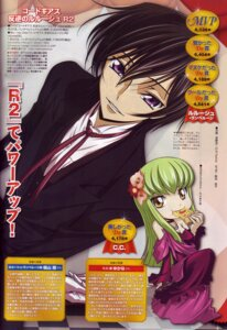 Rating: Safe Score: 9 Tags: as'_maria binding_discoloration c.c. code_geass fukano_youichi lelouch_lamperouge User: Lua
