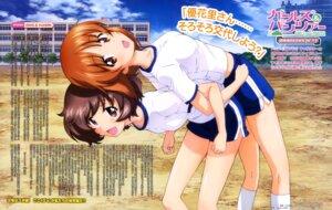 Rating: Questionable Score: 16 Tags: akiyama_yukari girls_und_panzer gym_uniform nishizumi_miho yamaguchi_asuka User: drop