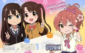 Rating: Safe Score: 28 Tags: chibi jougasaki_mika mita_jun seifuku shibuya_rin shimamura_uzuki sweater the_idolm@ster the_idolm@ster_cinderella_girls User: drop