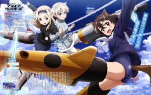 Rating: Questionable Score: 23 Tags: aleksandra_i_pokryshkin animal_ears ass brave_witches fukuchi_tomoki karibuchi_hikari nikka_edvardine_katajainen pantyhose school_swimsuit seifuku strike_witches swimsuits tail uniform User: drop
