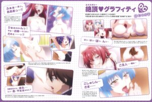 Rating: Questionable Score: 37 Tags: animal_ears ass bra breast_grab cleavage lingerie naked naruse_mio nipples nonaka_kurumi nonaka_yuki pantsu shinmai_maou_no_testament shinmai_maou_no_testament_burst tail topless toujou_basara User: fireattack