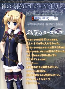 Rating: Safe Score: 13 Tags: aiyoku_no_eustia august bekkankou licia_de_novus_yurii User: Devard