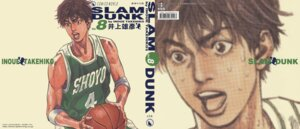 Rating: Safe Score: 4 Tags: male slam_dunk User: 落油Я