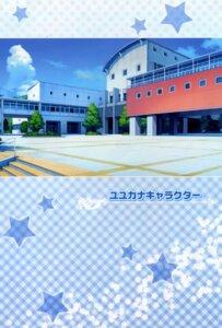 Rating: Safe Score: 1 Tags: landscape mitha nanawind yuyukana User: fireattack