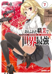 Rating: Questionable Score: 31 Tags: arifureta_shokugyou_de_sekai_saikyou heels takayaki thighhighs User: kiyoe