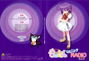 Rating: Safe Score: 2 Tags: disc_cover dress ka-kun kuroi_sumi moetan neko nishio_kimitake seifuku User: admin2