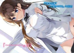 Rating: Safe Score: 46 Tags: boku_no_kanojo_sensei bra cleavage oryou pantsu see_through seifuku tagme User: kiyoe