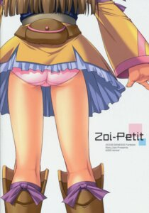 Rating: Questionable Score: 57 Tags: ass dress loli misty_isle pantsu re_mie sorimura_youji zoids zoids_genesis User: boon