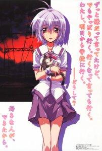 Rating: Safe Score: 6 Tags: iriya_kana iriya_no_sora_ufo_no_natsu kurashima_tomoyasu neko seifuku User: Radioactive
