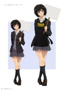 Rating: Safe Score: 11 Tags: amagami nanasaki_ai oogawara_haruo seifuku User: blooregardo