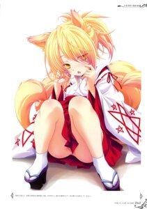 Rating: Questionable Score: 102 Tags: animal_ears highschool_dxd kitsune kunou miko miyama-zero nopan tail User: crim
