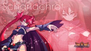 Rating: Safe Score: 15 Tags: arcana_heart scharlachrot wallpaper User: meemeeshion