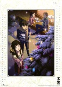 Rating: Safe Score: 31 Tags: calendar chitanda_eru fukube_satoshi hyouka ibara_mayaka ikeda_shouko oreki_houtarou User: PPV10
