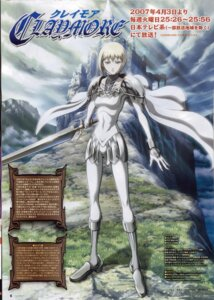 Rating: Safe Score: 8 Tags: armor clare claymore sword User: WD-40