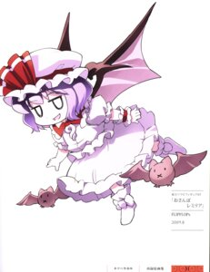 Rating: Safe Score: 8 Tags: chibi flipflops remilia_scarlet takahata_yuki touhou wings User: Radioactive