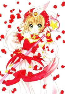 Rating: Safe Score: 6 Tags: card_captor_sakura clamp kinomoto_sakura User: Share