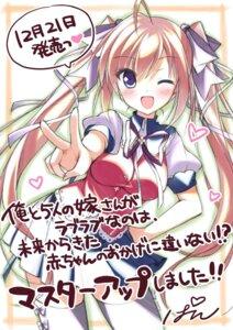 Rating: Safe Score: 36 Tags: jpeg_artifacts onomatope* ore_to_5-nin_no_yome-san_ga_raburabu_nano_wa_mirai_kara_kita_aka-chan_no_okage_ni_chigainai!? pan yamashiro_akari User: saemonnokami