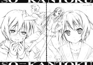 Rating: Safe Score: 11 Tags: 5_nenme_no_houkago fixme gap kantoku megane monochrome seifuku sketch User: Hatsukoi