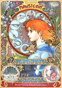 Rating: Safe Score: 10 Tags: kaze_no_tani_no_nausicaa nausicaa takumi_(marlboro) User: Radioactive