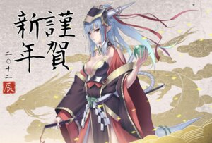 Rating: Safe Score: 20 Tags: cleavage cuboon horns japanese_clothes jpeg_artifacts pointy_ears sword User: Nekotsúh