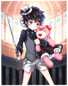 Rating: Safe Score: 18 Tags: kaku-san-sei_million_arthur male nardack sword User: Radioactive