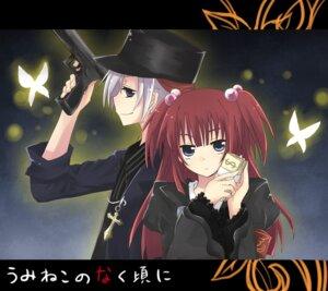 Rating: Safe Score: 2 Tags: amakusa_juuza gun raimu umineko_no_naku_koro_ni ushiromiya_ange User: charunetra