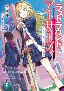 Rating: Safe Score: 14 Tags: haimura_kiyotaka last_round_arthurs seifuku sword User: saemonnokami