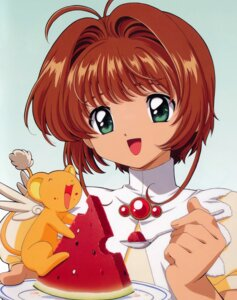 Rating: Safe Score: 11 Tags: card_captor_sakura kerberos kinomoto_sakura User: syaoran-kun