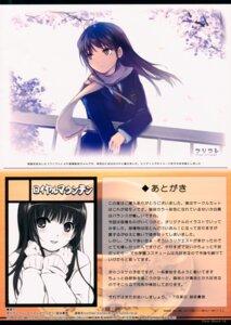 Rating: Safe Score: 22 Tags: coffee-kizoku royal_mountain seifuku User: Hatsukoi