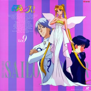 Rating: Safe Score: 7 Tags: blue_sapphire disc_cover prince_diamond sailor_moon tadano_kazuko tsukino_usagi User: Radioactive