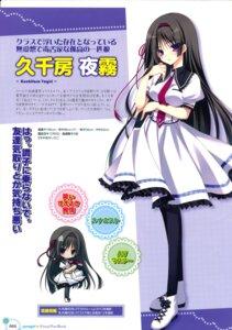Rating: Safe Score: 18 Tags: chibi front_wing kuchifusa_yogiri nanaca_mai pantyhose profile_page pure_girl seifuku User: WtfCakes