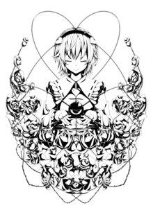 Rating: Safe Score: 11 Tags: kisaragi8 komeiji_satori monochrome touhou User: Nekotsúh
