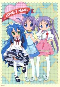 Rating: Safe Score: 11 Tags: hiiragi_kagami hiiragi_tsukasa izumi_konata lucky_star maid stockings thighhighs waitress yamada_naoko User: Shuugo