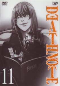 Rating: Safe Score: 3 Tags: death_note male mello User: Radioactive
