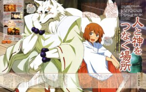 Rating: Safe Score: 8 Tags: gingitsune gintaro ishikawa_masakazu saeki_makoto User: drop